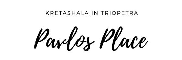 Kretashala_Pavlos_Plave_triopetra